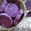 Черносмородиновое печенье