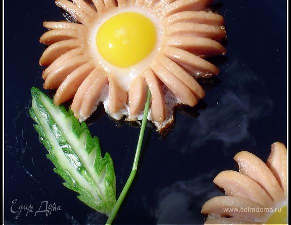 "Блюдо на завтрак ""Ромашки"""