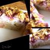 Диетический овсяный пирог с черешней