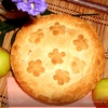 Пирог c яблоками и красной смородиной