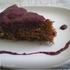 Ежевично-творожный соус к шоколадному маннику от EVA.