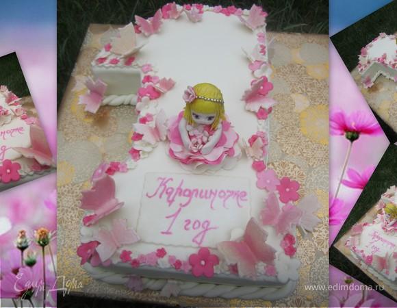 """Торт """"Единичка"""" для маленьких принцесс:)"""
