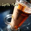 Апельсиновый горячий шоколад для Галиюши