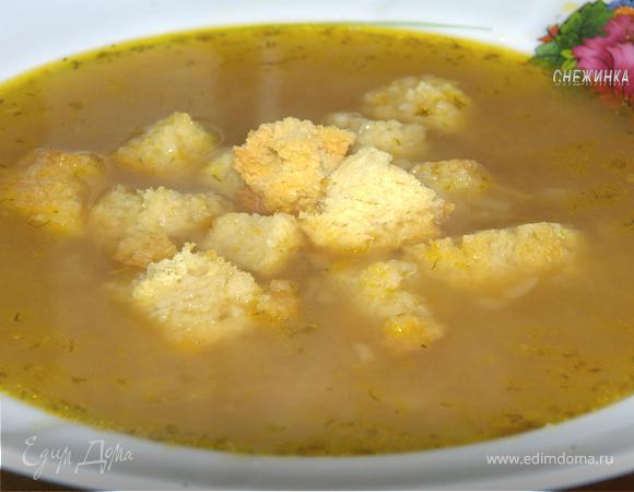 Суп «Гороховый», любимый