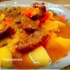 Густой суп с говядиной и овощами
