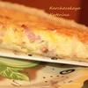 Пирог «Лотарингский» с беконом