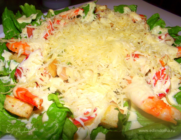 цезарь с морепродуктами рецепт