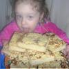 "Cтаринный,классический рецепт немецкого пирога "" КУХЕН """