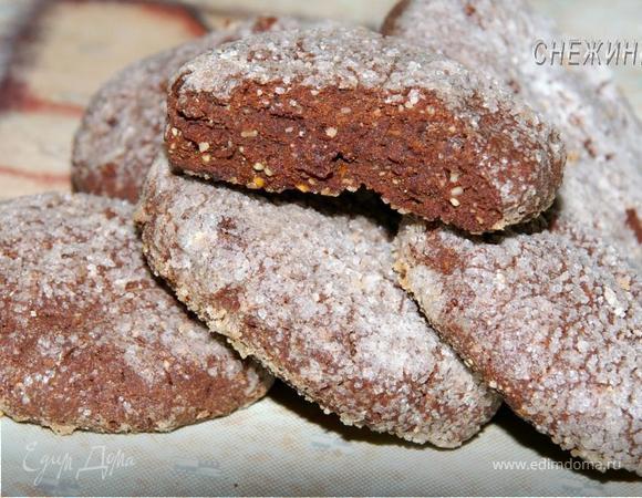 Шоколадное печенье «Подарок принцессы Стефании» для водолейчиков Алевтины, Юльчика и Натальи