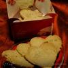 Песочное печенье с розмарином и грец.орехами