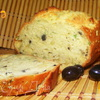 Хлеб с оливками и пармезаном