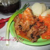 Тушеное мясо, просто и вкусно)
