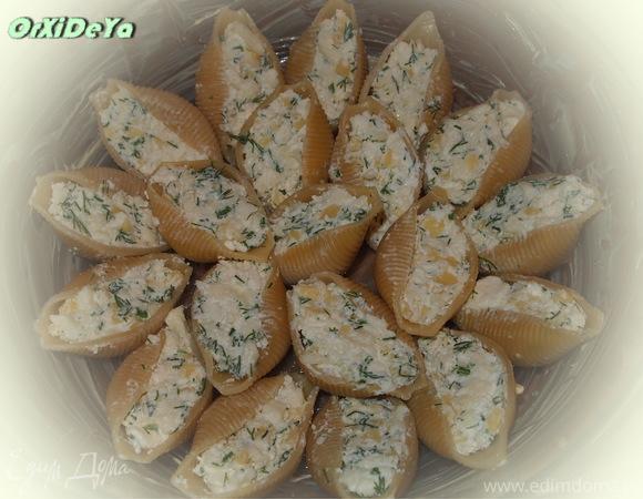 Конкильони с сырной начинкой