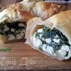 Греческие круассаны с брынзой и шпинатом