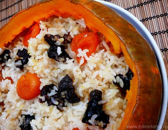 Сладкая рисовая каша в тыкве