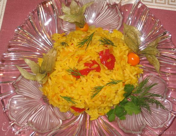 Рис шафрановый с ноткой имбиря