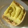 Аргентинский картофельный пирог