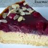 Яркий вишнево-сметанный торт