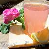 Овшала - лимонад с чайной розой