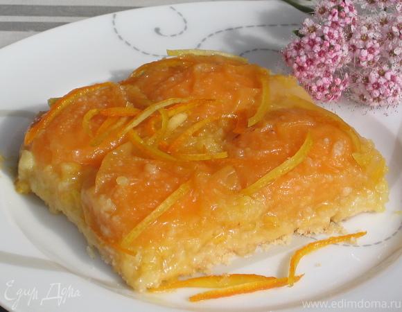 Пирог абрикосовый «Оранжевое лето»
