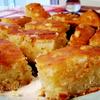 Басбуса - арабская сладость