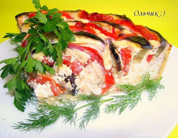Творожный киш с баклажанами и томатами