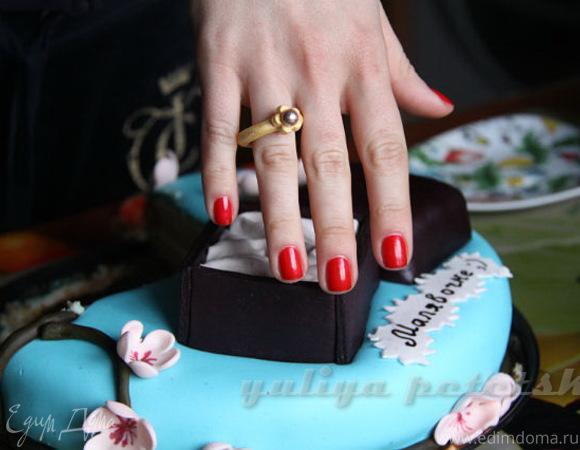 Торт - предложение