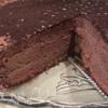 """Настоящий """"Пражский"""" торт"""