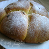 Кукурузные булочки с курагой (на закваске)