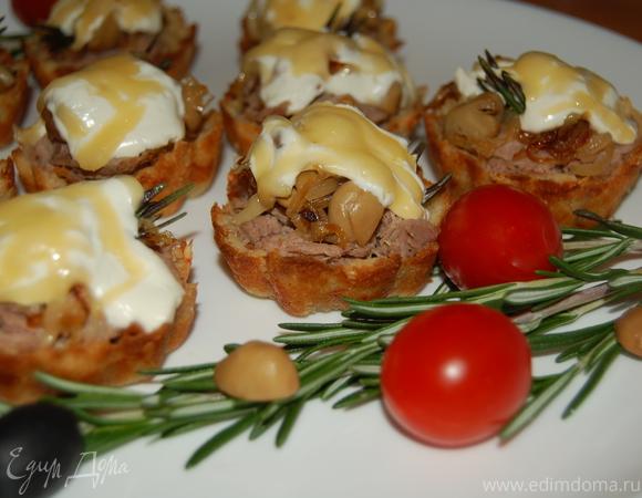 Тарталетки с говядиной, грибами, луком и сыром для Танечки (tatyana)