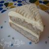 Банановый Торт-Мороженое