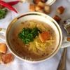 Суп-пюре из белой фасоли с баклажанами