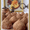 """Печенье """"Белорусский трюфель"""""""