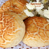 Хрустящий Голландский (Тигровый) Хлеб