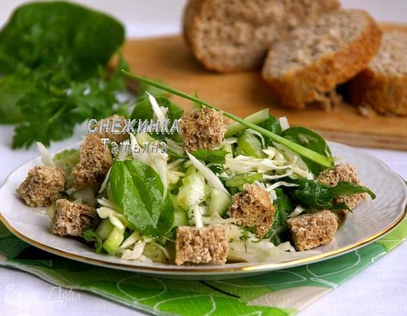 Зеленый салат с домашними сухариками из зернового хлеба