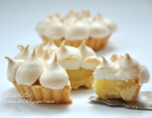 Лимонные тарталетки с безе