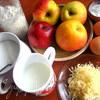 Галушки яблочно-сырные