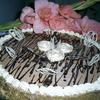 Грильяжный торт