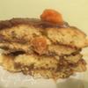 """Торт """"Королевский"""" с грецкими орехами, изюмом и курагой"""