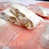 Нуга с миндалем и грецкими орехами