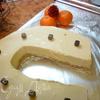 """Торт """"Подкова"""" + мк по изготовлению нестандартной разъемной формы"""