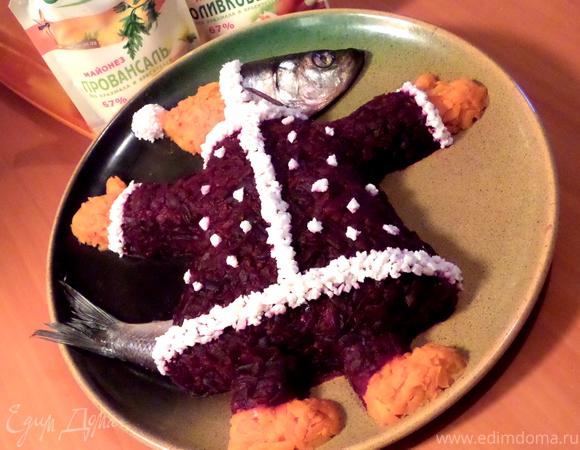 """Салат """"Селедочка в наряде Санта Клауса"""""""