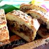 Пирог с капустой и черносливом