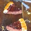 Тарт с маскарпоне и грецкими орехами