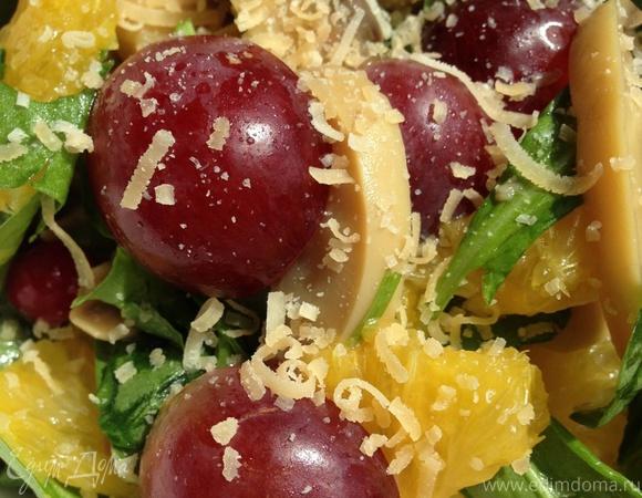 Салат со щавелем, виноградом и шампиньонами