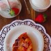 Клубничный пирог с йогуртовой заливкой
