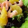 Салат с креветками, свеклой и апельсином