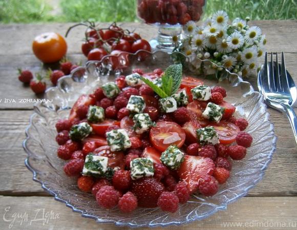 Летний ягодный салат с черри и брынзой
