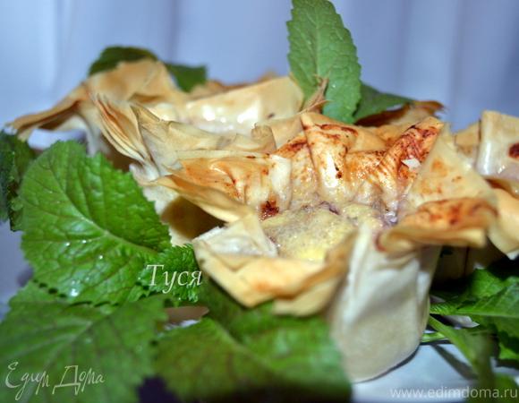 Закусочные корзиночки из теста фило