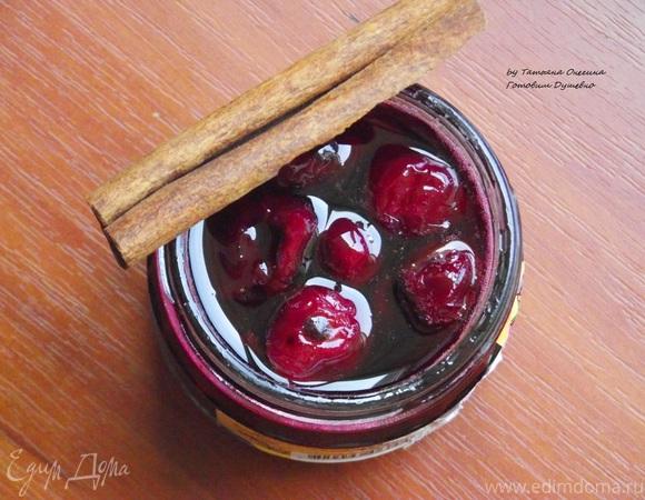 Варенье из вишни с корицей и коньяком